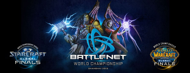 BWC – Battle.net世界盃宣傳影片